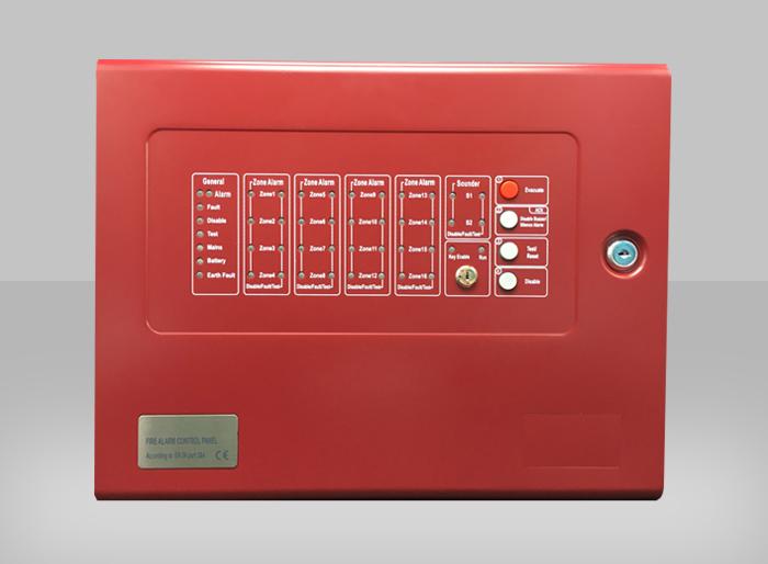 Fire Alarm Control Panel YJ-1100 series