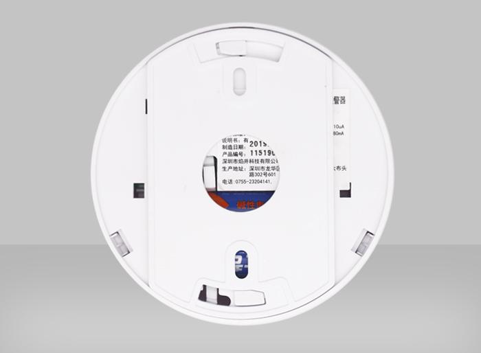 Smoke Alarm YJ-115